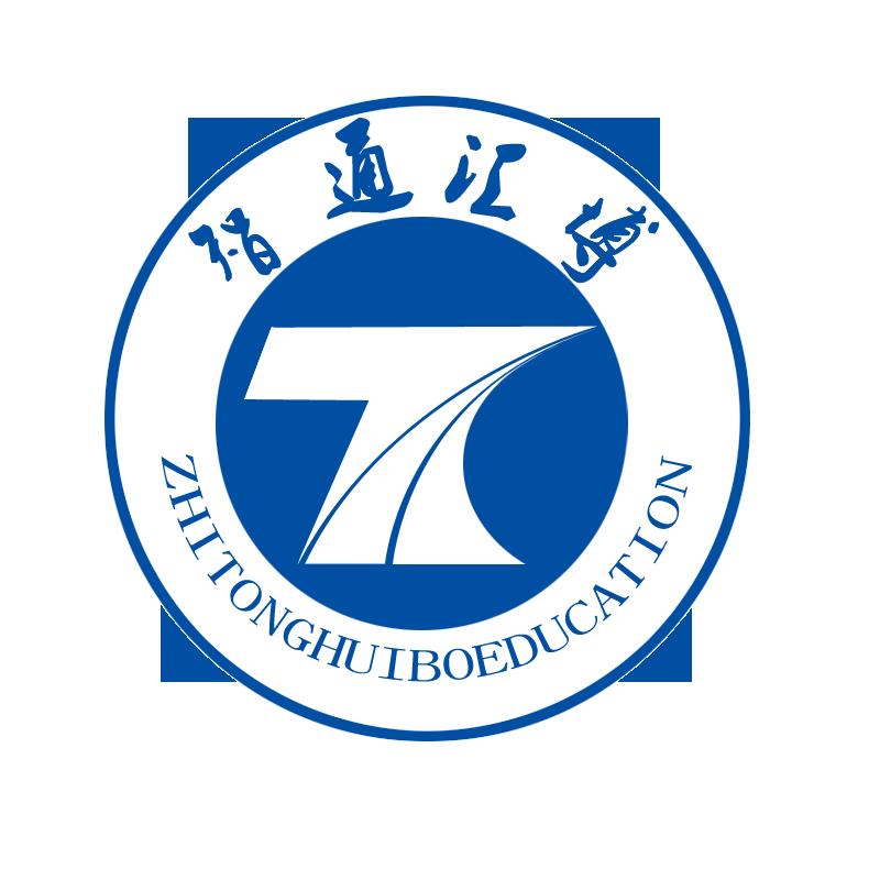 智通汇博酒店管理培训中心