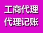 昆山卓明企业管理咨询有限公司