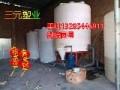 5吨pe储罐_5吨pe储罐价格_5吨pe储罐图片_列表网