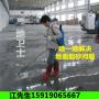树脂环氧地坪漆_批发采购_价格_图片_列表网