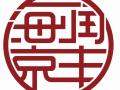 北京资产评估