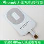 苹果手机电视接收器_苹果手机电视接收器价格_苹果手机电视接收器图片_列表网
