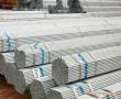 角钢槽钢H型钢_批发采购_价格_图片_列表网