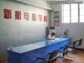 武汉新航电脑高级室内设计师培训班