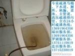 深圳市順红管道疏通服务部