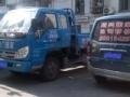 绍兴福星搬家公司是最专业的搬家公司有老驾龄的司机为您安全送货