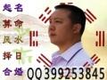 香港起名大师-如何给宝宝取名字