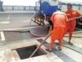 北京民達管道疏通清洗維修服務部