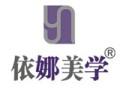鄭州依娜美學培訓機構