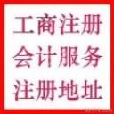 米粒在线(北京)企业管理服务有限公司