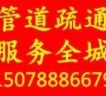 南宁市情义清洁服务有限公司