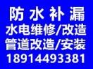 南京赣通防水补漏工程有限公司