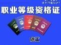 上海指航培訓