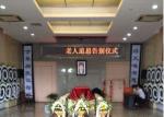 长沙殡仪馆|长沙殡仪馆电话|书院路殡仪馆电话(书院路殡仪馆)