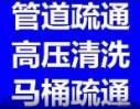 武汉昌干管道工程有限公司