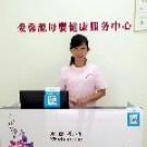 深圳市爱馨源母婴健康服务中心