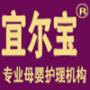 注意这些细节 女儿养得更漂亮 广州月嫂公司 宜尔宝月嫂