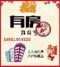 天津身份证贷款