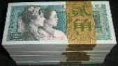 小刘邮币社