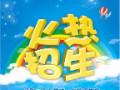 重庆艺术高中学校