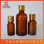 玛卡瓶保健品玻璃瓶_批发采购_价格_图片_列表网