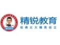 北京丰台高中物理补习班 高二物理化学课程补习班
