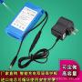 4000毫安锂电池_批发采购_价格_图片_列表网