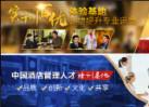 百优同行(北京)教育科技有限公司