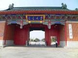 上海解忧教育