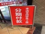 武汉苹果手机分期0首付
