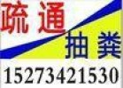 衡阳惠民管道维修公司