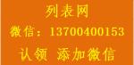 金乡县平安开锁公司
