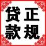 扬州维扬不上平台 的贷款公司 扬州维扬小额贷款