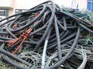 沈阳瑞隆金属回收公司