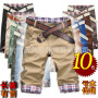 儿童长裤运动裤_儿童长裤运动裤价格_儿童长裤运动裤图片_列表网