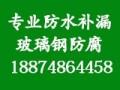 东莞万江区消防水泵,生活供水泵,排污泵专业维修