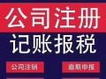 杭州安尋財務