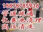 广西南宁轩然清洁服务有限公司