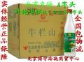 北京王酒_北京王酒价格_北京王酒图片_列表网