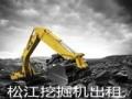 钢板出租合肥滨湖区钢板租赁-铺路钢板长期低价出租