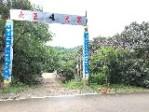 广州猋王训犬俱乐部