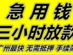 广州腾华咨询有限公司