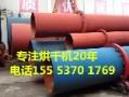 南京二手设备回收公司