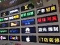 深圳市一木广告工程有限公司