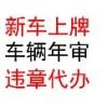 武汉枫凌汽车服务