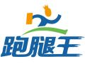 香港跑腿|香港跑腿公司|香港跑腿服务