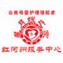桂林专业护工多少钱一天
