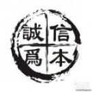 武汉个人信用小额贷款公司|专业无抵押贷款