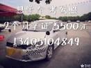 昆山优嗨汽车服务有限公司