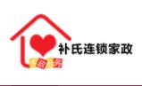 深圳保姆家政公司